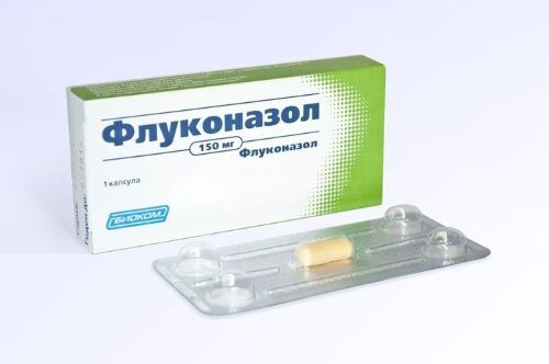 Купить Флуконазол 0,15 n1 капс /биоком/ цена