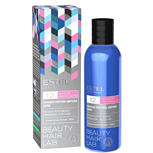 Купить Beauty hair lab бальзам-контроль здоровья волос 200 мл цена