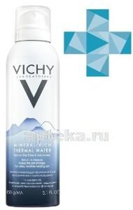 Купить Vichy thermal water термальная вода vichy spa минерализирующая 150мл цена