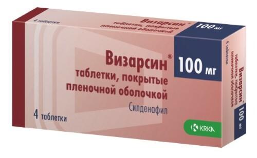 Купить ВИЗАРСИН 0,1 N4 ТАБЛ П/ПЛЕН/ОБОЛОЧ цена