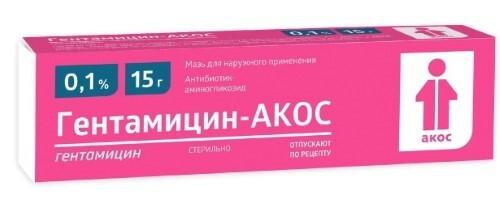 Купить ГЕНТАМИЦИН-АКОС 0,1% 15,0 МАЗЬ цена