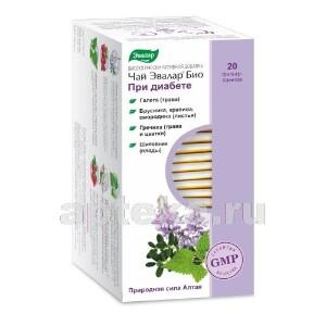Купить Чай эвалар био при диабете цена