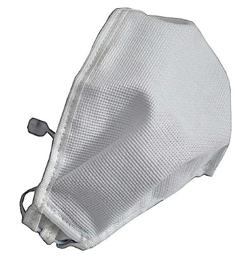 Купить Маска медицинская многоразовая из комбинированных материалов эласма белая с тесьмой-завязкой с фиксатором вокруг головы n1 цена