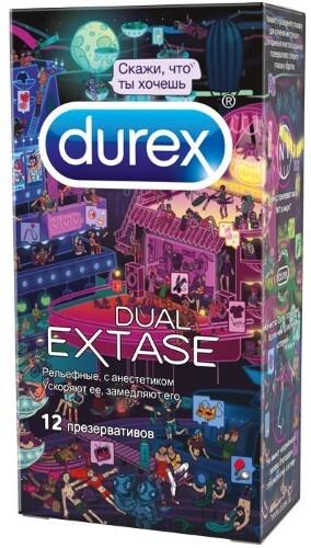Купить Презервативы dual extase n12 doodle цена