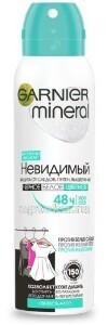 Купить Дезодорант-антиперспирант невидимый свежесть алоэ 150мл цена