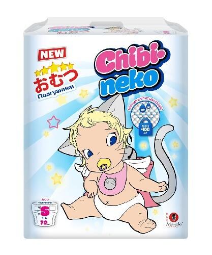 Chibi-neko подгузники для детей