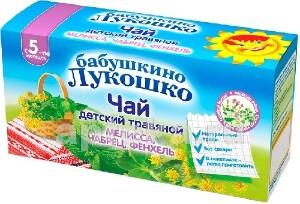 Купить Бабушкино лукошко чай детский мелиса чабрец фенхель n20 ф/п цена