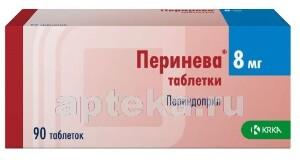 Купить ПЕРИНЕВА 0,008 N90 ТАБЛ цена