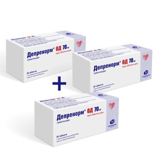 Купить Набор из 3х упаковок депренорм од 0,07 n60 табл пролонг высвоб п/плен/оболоч по цене двух цена