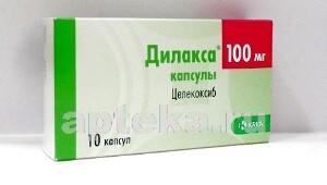 Купить ДИЛАКСА 0,1 N10 КАПС цена