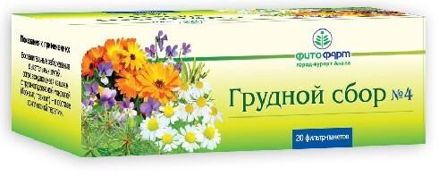 Купить СБОР ГРУДНОЙ N4 2,0 N20 ПАК /ФИТОФАРМ/ цена