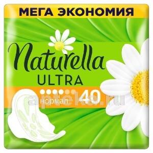 Купить Ultra normal camomile прокладки n40 цена