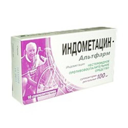 Купить Индометацин-альтфарм цена