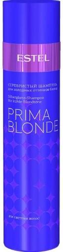 Купить Professional prima blonde шампунь серебристый для холодных оттенков блонд 250мл цена
