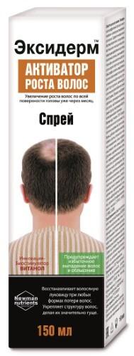Купить Средство для волос активатор роста спрей 150мл цена
