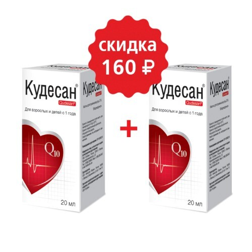 Купить Специальная цена на комплект из 2 упаковок кудесан 3% 20мл флак капли цена