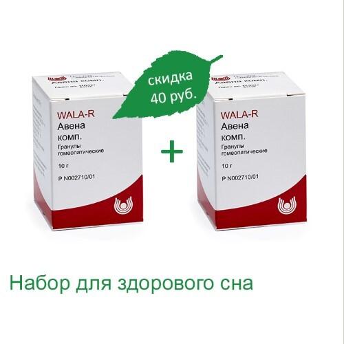 Купить Набор авена для здорового сна - по специальной цене! цена