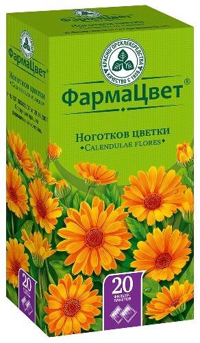 Купить Ноготков цветки 1,5 n20 пак /крлс/ цена