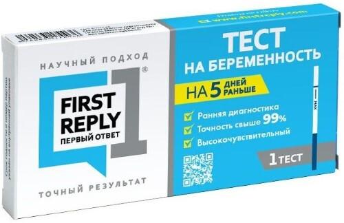 Купить Тест для определения беременности первый ответ n1 цена