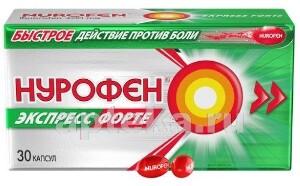Купить НУРОФЕН ЭКСПРЕСС ФОРТЕ 0,4 N30 КАПС цена
