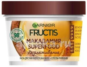 Fructis superfood макадамия разглаживание маска 3в1 для сухих и непослушных волос 390мл