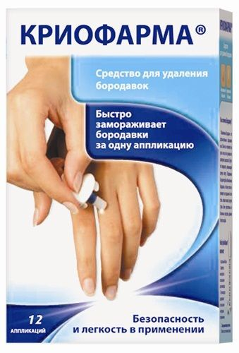 Купить Криофарма средство для удаления бородавок в аэрозольной упаковке 35мл цена