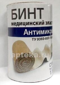 Купить Бинт медицинский эластичный антимикробный цена