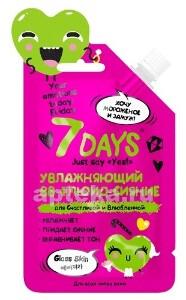 Купить Your emotions today bb-флюид-сияние для счастливой и влюбленной увлажняющий glass skin 25,0 цена