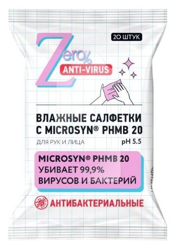 Купить ZERO ANTI-VIRUS АНТИБАКТЕРИАЛЬНЫЕ ВЛАЖНЫЕ САЛФЕТКИ ДЛЯ РУК И ЛИЦА С ЭКСТРАКТОМ ИМБИРЯ N20 цена