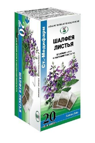 Купить Шалфея листья 1,5 n20 ф/пак /ст-медифарм цена