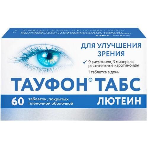 Купить ТАУФОН ТАБС ЛЮТЕИН N60 ТАБЛ П/ПЛЕН/ОБОЛОЧ цена