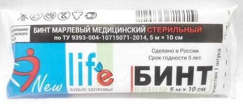 Купить БИНТ МАРЛЕВЫЙ МЕДИЦИНСКИЙ СТЕРИЛЬНЫЙ NEW LIFE 5МХ10СМ ИНД/УП цена