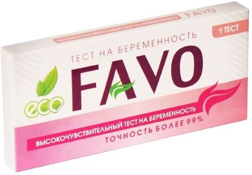 Купить Тест для определения беременности высокочувствительный favo n1 цена