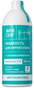 Купить Жидкость для ирригатора+ополаскиватель ежедневный уход фитокомплекс со фтором 500мл цена