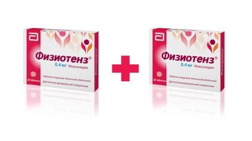 Купить Набор физиотенз 0,0004 n28 табл п/плен/оболоч закажи 2 упаковки со скидкой 10% цена
