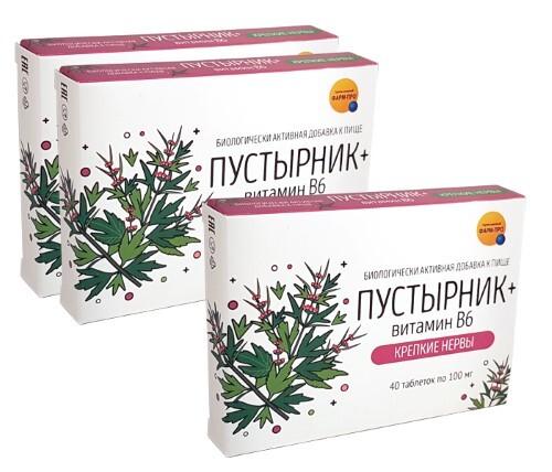 Купить Набор пустырник+витамин в6 крепкие нервы n40 табл по 100мг закажи 3 упаковки по специальной цене цена