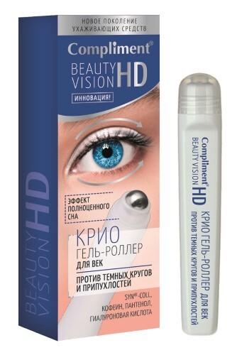 Купить Beauty vision hd крио гель-роллер для век против темных кругов и припухлостей 11мл цена
