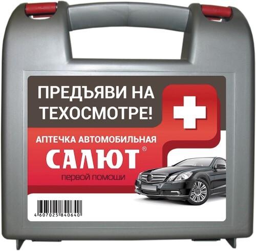 Аптечка первой помощи фэст /авто/салют