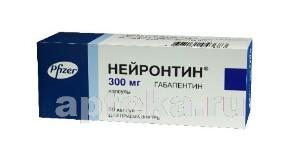 Купить НЕЙРОНТИН 0,3 N50 КАПС цена