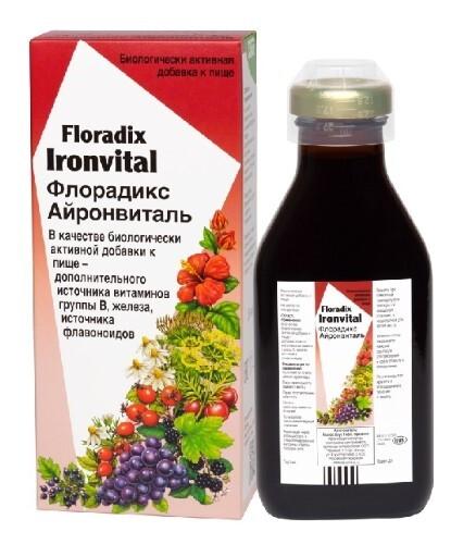 Купить Флорадикс айронвиталь цена