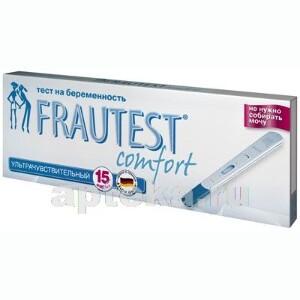 Тест для определения беременности frautest comfort