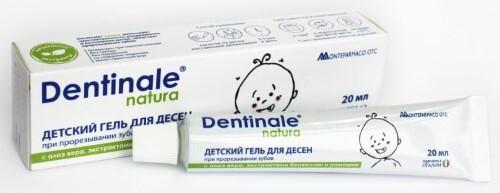 Купить Детский гель для десен при прорезывании зубов 20мл цена