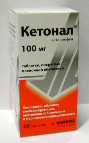 Купить Кетонал 0,1 n20 табл п/плен/оболоч цена