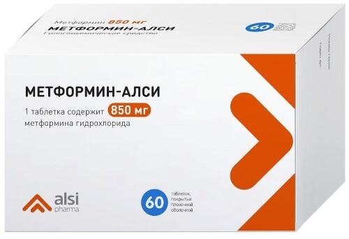 Купить МЕТФОРМИН-АЛСИ 0,85 N60 ТАБЛ П/ПЛЕН/ОБОЛОЧ цена