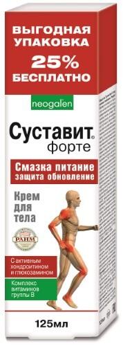 Купить Форте крем для тела с активным хондроитином и глюкозамином 125мл цена