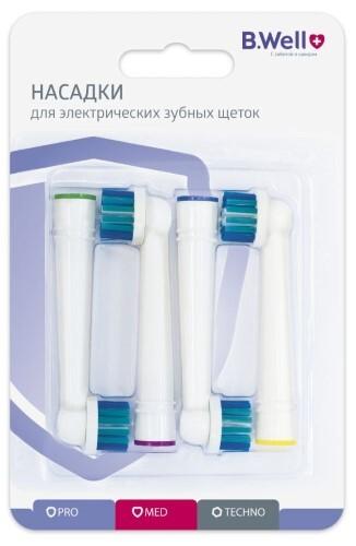Купить Насадки для электрических зубных щеток для взрослых модели pro-810 med-820 n4 цена