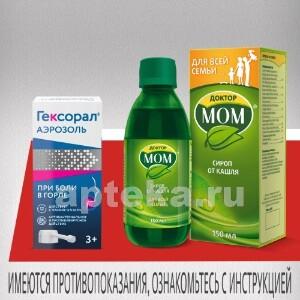 Набор против боли в горле и кашля (Гексорал® и Доктор Мом®)