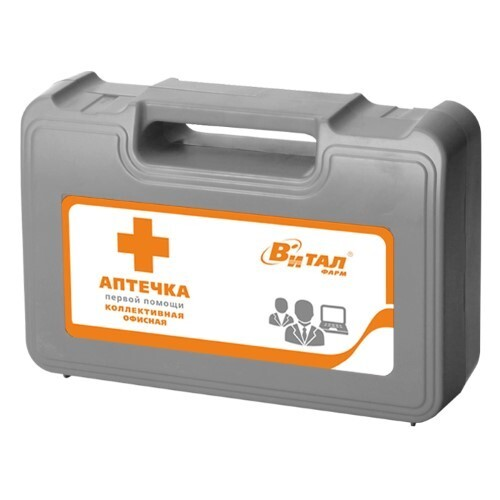 Купить Аптечка первой помощи коллективная офисная виталфарм тип 03 пластик/7369 цена