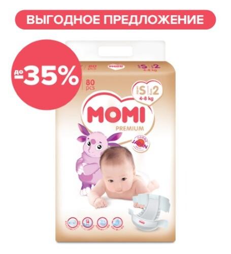 Набор из 2 уп. momi premium подгузники детск 4-8кг n80/s - по специальной цене