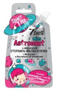 Купить Space face оторвись-маска-пленка miss astronaut с ментолом и космическими льдинками 20,0 цена